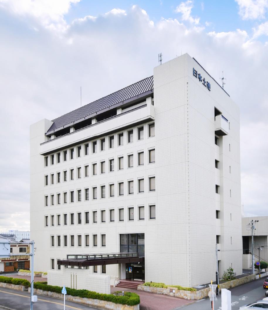 日本土建社屋