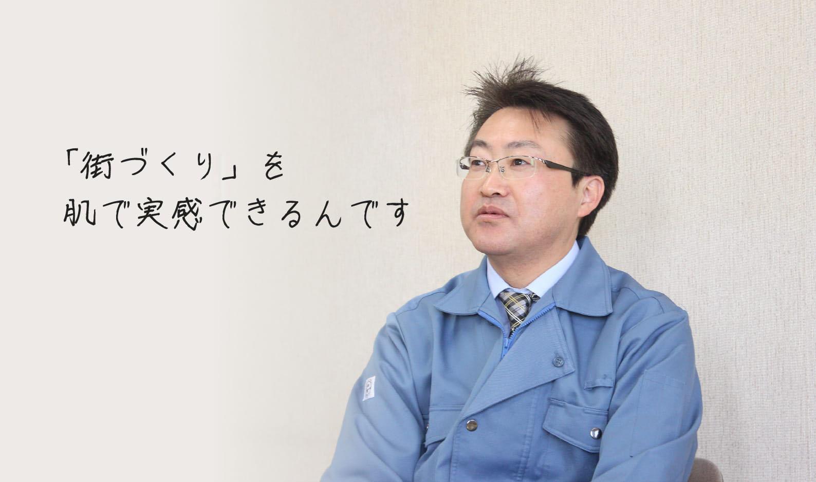 """日本土建は""""品質""""をとことん追求する会社"""